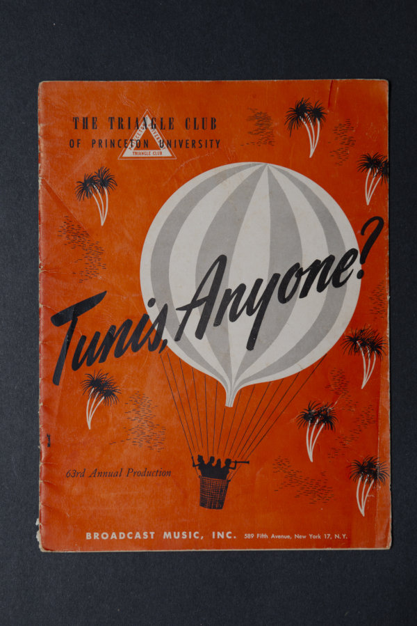 1955:  Tunis, Anyone?