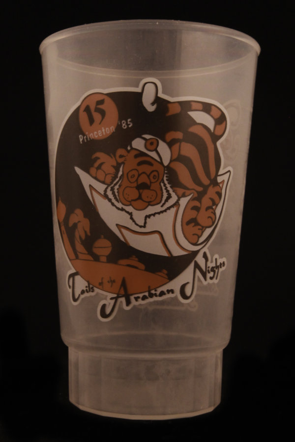 1985 Beer Cup 15th Reunion