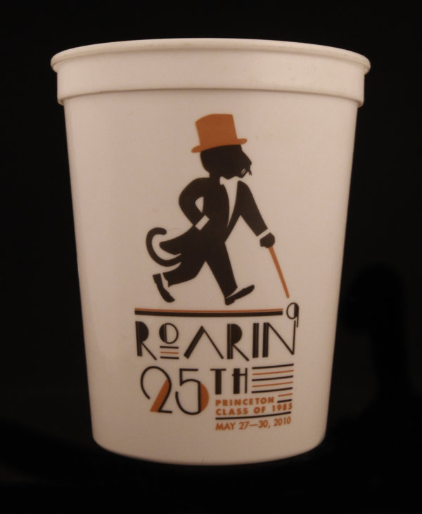 1985 Beer Cup 25th Reunion